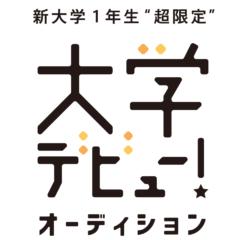 logo_daigaku